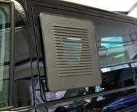 T5 / 6 ventilationsgitter f.Shiebefenster tilbage i Eksklusiv struktur antracit