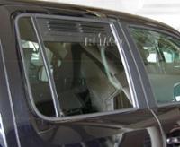 Lüftungsgitter VW Amarok ab 01/2010 Frontfenster