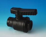 """Ball valve, 12 mm (1/2"""")"""