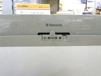 Skyde dørlås Dometic Series 7, lige dør grå