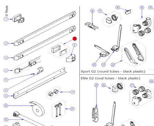 Nedre Fixation Kit 2stk