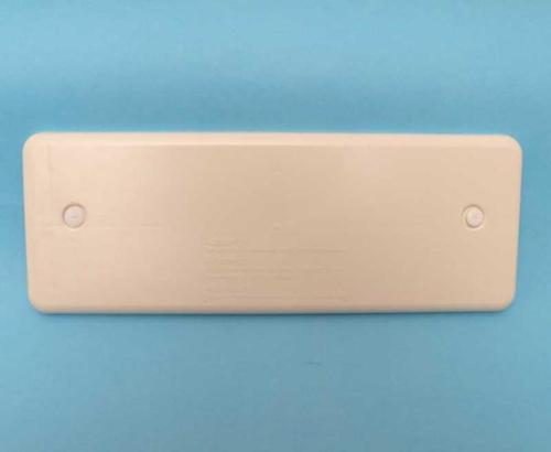 Abdeckung f. Lüftungsgitter 53025 (365 x 165 mm, beige)