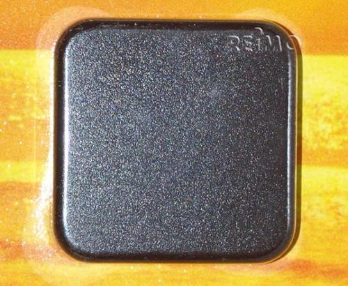 Rocker universal switch brown (loose)