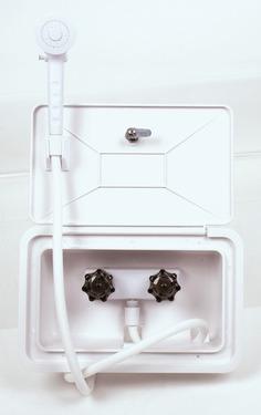 Udendørs bruser kasse, hvid, låsbar, 345x220mm